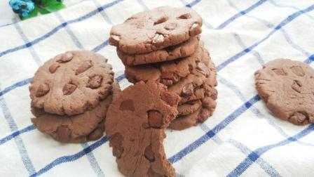 简单几步, 在家也能自己做趣多多饼干, 香浓巧克力味, 好吃又酥脆!