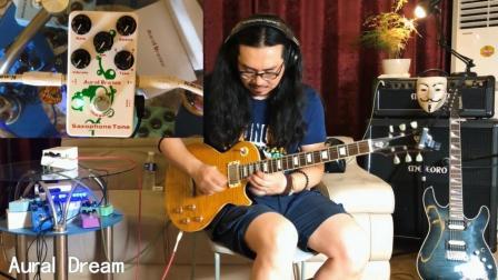 电吉他《Aural Dream Saxphone效果器试听JP版》吉他饭饭君