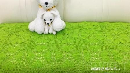 温馨浪漫爱心方格毯子四叶草毯子钩针毛线编织视频教程