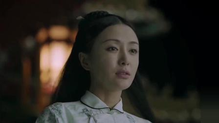 延禧攻略: 皇后跳楼自杀, 乾隆怨她懦弱无用, 璎珞怒斥皇上太冷血