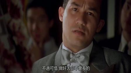 香港黑帮电影: 吕良伟VS黑帮大哥, 你放心我的命好硬的