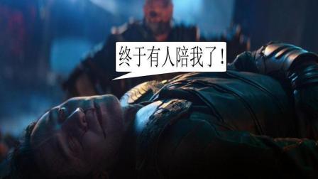 你以为复联3就是终结? 这些超级英雄在复联4中将永远死去!
