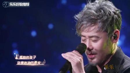 吴秀波深情翻唱罗大佑成名曲《你的样子》, 磁性的嗓音让人窒息