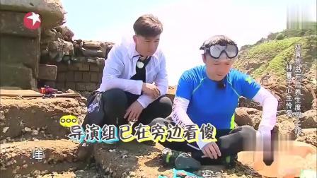 黄磊不愿意吃鲍鱼, 因为多多如果看到会生气, 黄渤: 那你饿着吧