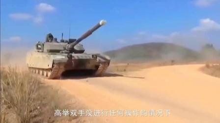 炮口放酒杯过时了! 泰军秀中国VT4坦克 高举双手也能消灭你