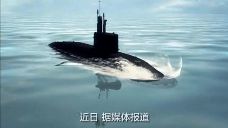 马伟明再立新功! 中国无轴泵喷潜艇问世, 独具两大优势