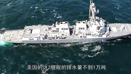 055舰将担任中国航母编队旗舰, 三艘已命名但第三艘舰名很意外