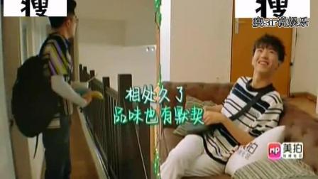中餐厅: 苏有朋和王俊凯撞衫, 白举纲: 你们穿的像亲子装。气的苏有朋直接上脚, 耿直的小白