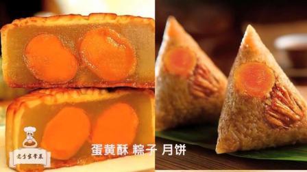 教你自制美味咸蛋黄, 省时省心最美零食, 做月饼蛋黄酥必备!