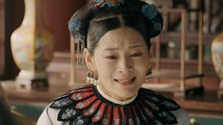 《延禧攻略》璎珞重回紫禁城, 纯妃耍尽心机, 却被璎珞的人害惨!