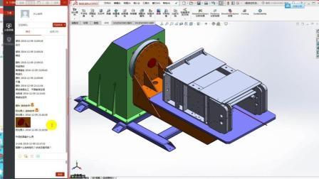 非标机械设计—Solidworks视频教程: 变位工装原理讲解 下