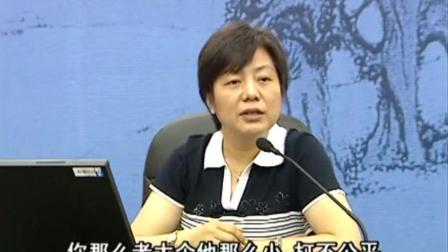 心理专家李玫瑾: 孩子爱哭闹, 不听话, 不沟通, 是因为没有做这个训练