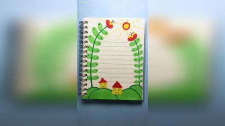 教你如何给孩子画小房子读书卡。