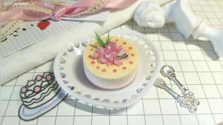 仿真粘土蛋糕制作过程
