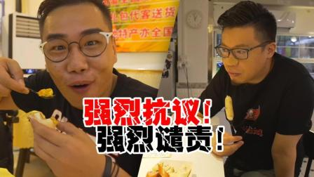 广州︱穷养嘉升富养秋! 可怜的嘉升今天又被曾老板安排去吃香肠了!
