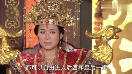 薛平贵荣登皇上, 封苏龙为太傅兼丞相, 而王金钏为一品夫人