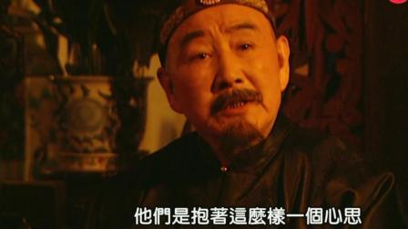 雍正王朝: 邬思道对欠款官员分析透彻, 为四爷出谋划策