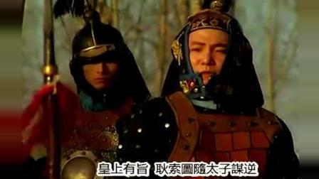 雍正王朝: 太子谋逆, 隆科多大显身手助雍正平定叛乱