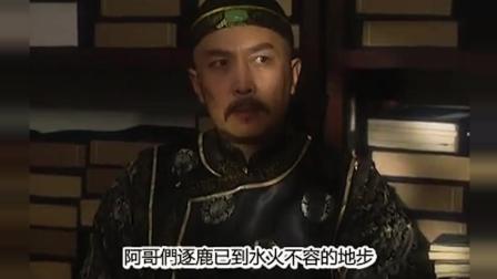 雍正王朝: 邬思道给了雍正争夺帝位的勇气, 先生有房杜之才啊
