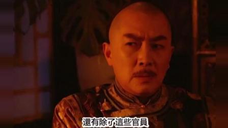 雍正王朝: 胤禛与绍兴师爷邬思道推心置腹交谈, 如何追缴户部欠款