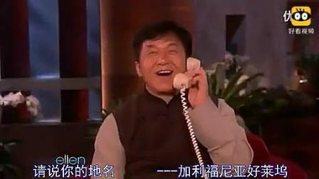 艾伦秀-成龙 中文字幕   成龙好逗[流畅版]