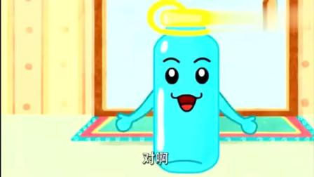 可可小爱公益动画: 自带水壶篇