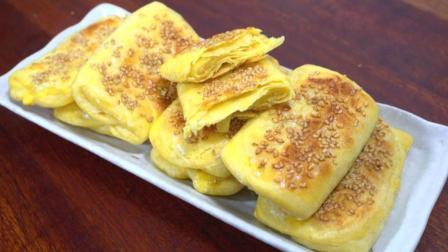小酥饼, 一个小妙招, 不用烤箱, 也能做到层层酥脆, 咸香味美