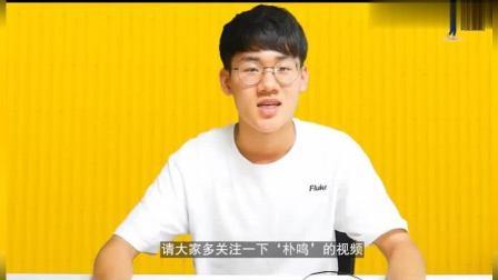 「中国新说唱」韩国人第一次听 那吾克热《儿子娃娃》, 不敢相信~