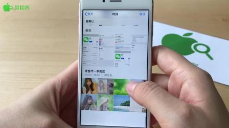 QQ微信半透明头像,我的朋友们都在用,既个性又好看