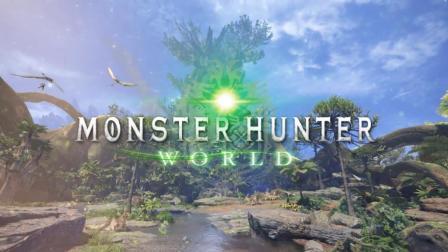 【310】怪物猎人世界新手玩家应该选什么武器