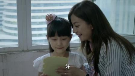 《虎妈猫爸》赵薇女儿如何给朋友送生日礼物的呢?