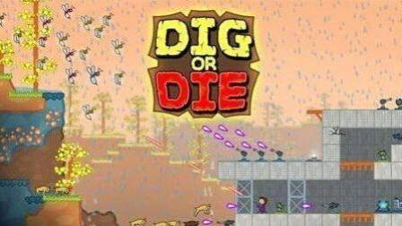 【逍遥小枫】正式版发布, 造炮台才是打怪的关键! | 挖或死(Dig or Die)#1