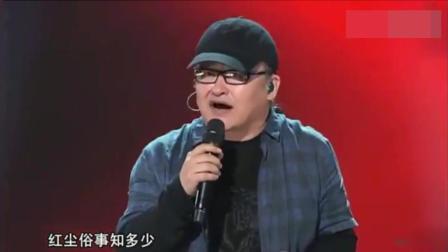 中国好声音: 齐了, 四位导师一起唱沧海一声笑!