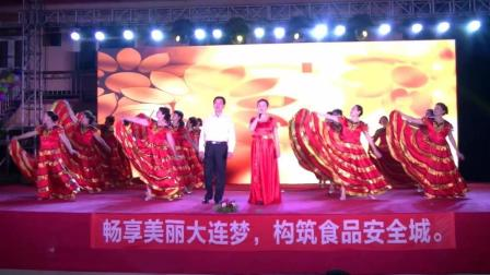 美丽中国-皮口海之韵艺术团