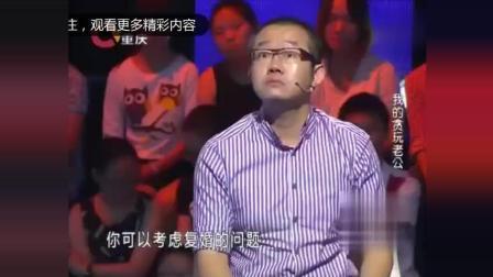 """小媳妇儿被骗上了""""贼船""""节目现场爆笑吐槽, 涂磊都笑散架了!"""