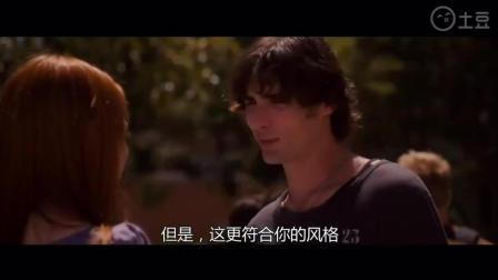 《校园兔女郎》片段 艾玛·斯通与暗恋小男友拥吻
