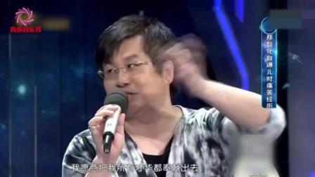 郑智化最不愿唱的一首歌《别哭我最爱的人》太伤感了!