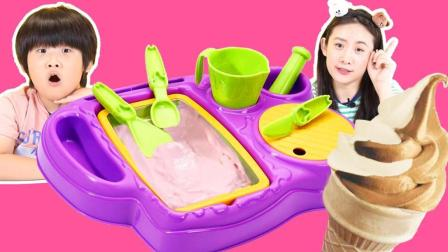 美莉玩具酷  神奇冰淇淋制造机 手工DIY制作美味冰淇淋