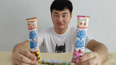 试吃超火的冻痴冰激凌, 榴莲香草椰子三种口味, 榴莲味太好吃了
