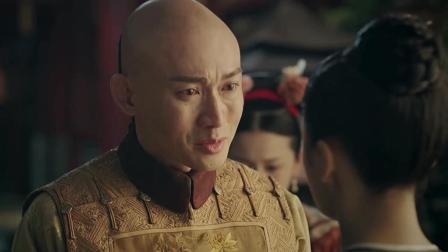 《延禧攻略》太监劝皇上回去休息, 没想到被直接爆头!