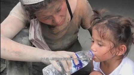 安徽农村离异妈妈, 在工地做农民工搬水泥, 称: 为了儿女不怕苦