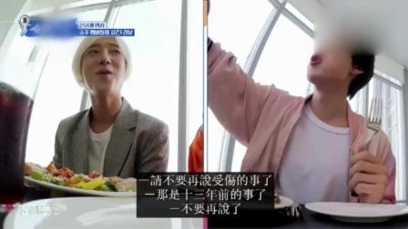 SJ 艺声委屈大爆发: 为什么当年我不能上综艺, 希
