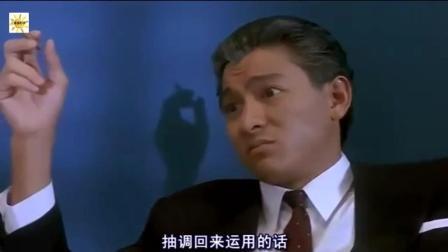 五亿探长雷洛: 新官上任三把火刘德华置之地而后生, 霸气十足!