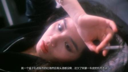 张敏最不想回忆的电影, 没钱还债, 只能牺牲她, 看完心疼