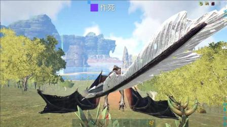 【幽疯君】《方舟生存进化》PX 完结 这游戏真难玩!