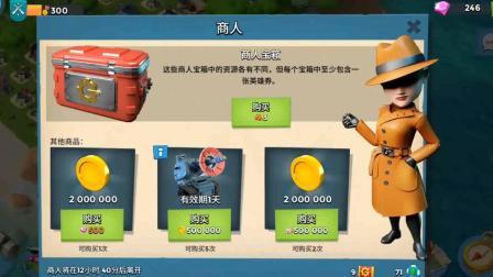 海岛奇兵:激光坦克强势回归,面对无敌威力,你们准备好了吗?