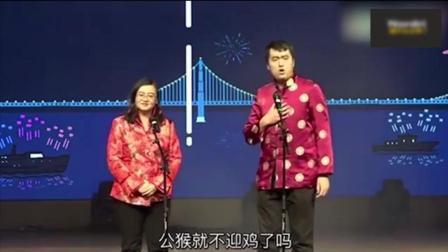 上海交大博士夫妻, 16年的公式相声尴尬到极点