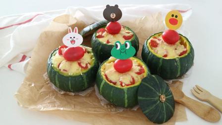 满满蔬菜的贝贝南瓜焗饭, 让宝宝捧着吃!