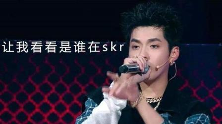 中国新说唱科技有嘻哈, 一首rap说上半年科技圈风云变迁