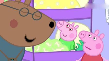 小猪佩奇: 乔治感冒严重, 医生来帮忙, 我的小可爱要快点好起来!